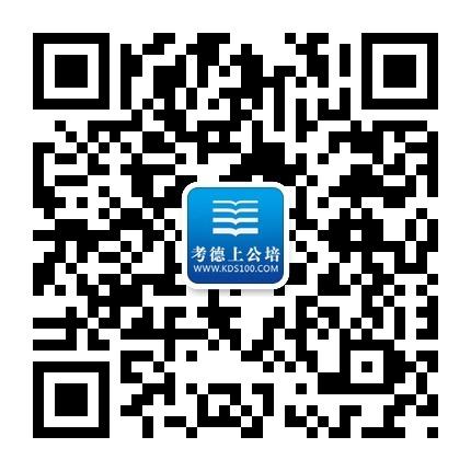 http://chenzhou.kds100.com/uploads/allimg/140408/2072_1034221111.jpg